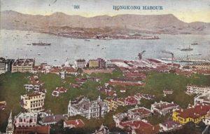 View of Hong Kong Harbor (1923)