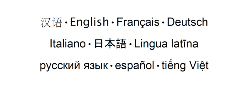 list of different languages